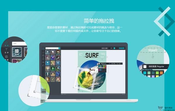 【工具类】ChuangKit:创客贴图形设计工具