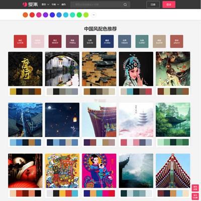 【素材网站】爱集网|全球创意灵感图库