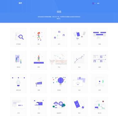 【素材网站】unDraw|免费SVG插图素材集合