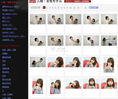 【素材网站】Ashinari|日本免费照片素材库