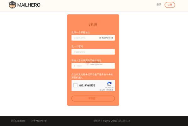 【经典网站】MailHero:免费邮件防骚扰服务