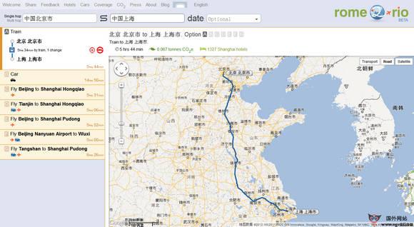 【经典网站】Rome2rio:旅游路线查询搜索服务平台
