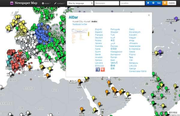 【经典网站】NewspaperMap:基于地图的世界新闻网