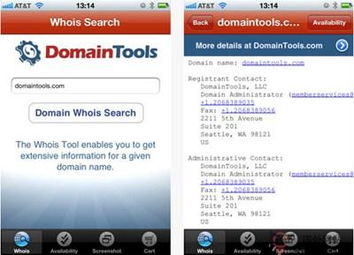 【工具类】DomainTools:国际域名查询工具