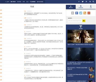 【经典网站】TechTimes:科技时代新闻网