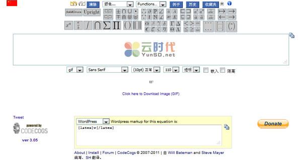 【数据测试】在线 LaTeX 公式编辑器网页版 (轻松制作出各种数学、物理、化学公式图片)