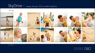 【数据测试】微软拟通过Windows 8打造SkyDrive云存储服务