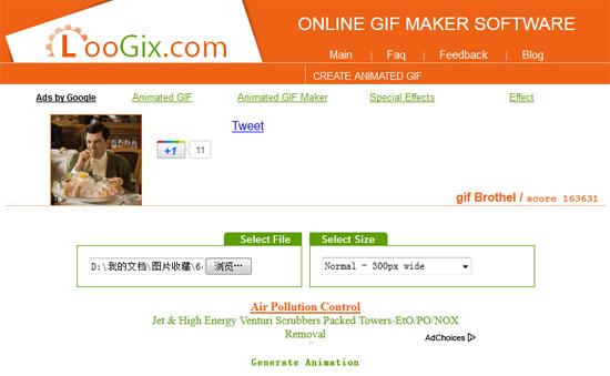 【数据测试】在线制作GIF动画图片:loogix