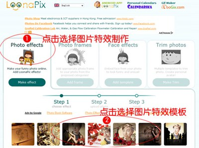 【数据测试】loonapix:在线制作有趣的图片特效