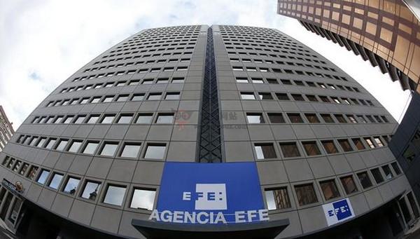 【经典网站】EFE:西班牙埃菲通讯社