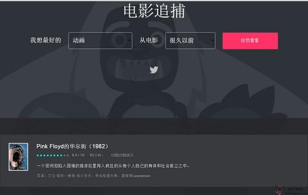 【经典网站】FilmHunt:在线电影筛选搜索网