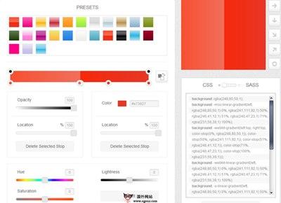 【工具类】CssMatic:在线CSS网页设计工具