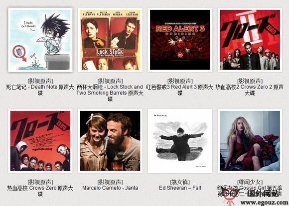 【经典网站】MoloGer:音乐是岸美剧原声资源网