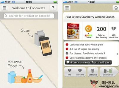 【经典网站】Fooducate:基于营养学食品推荐应用