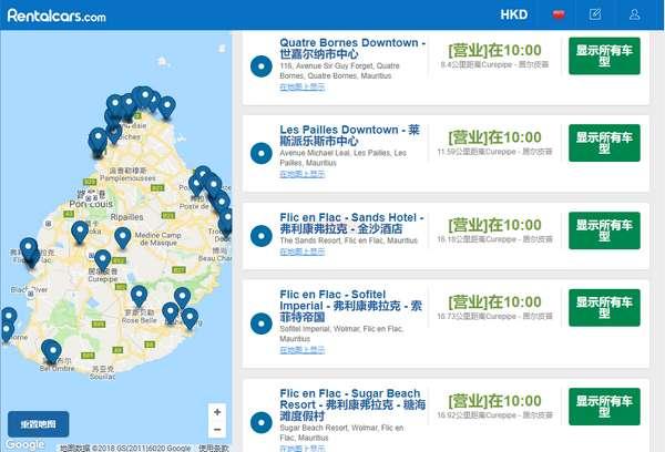 【经典网站】Rentalcars|全球景点租车比价网