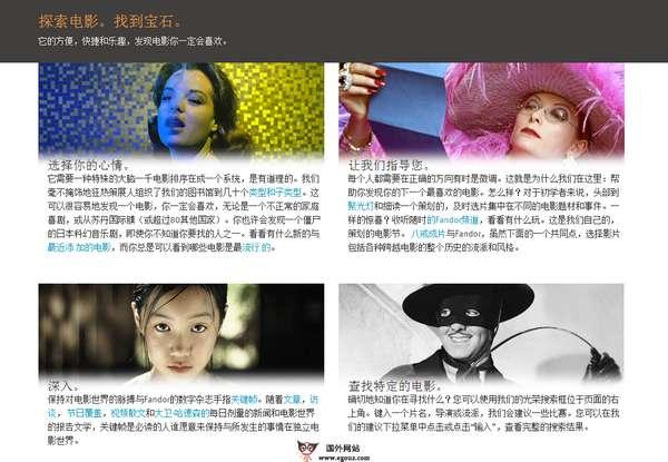 【经典网站】Fandor:优秀电影和纪录片点播网