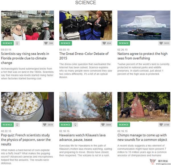 【经典网站】Newsela:学生新闻阅读推荐平台