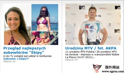 【经典网站】MTV.PL:波兰音乐电视台