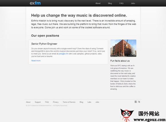 【经典网站】Ex.FM:社交化音乐分享平台