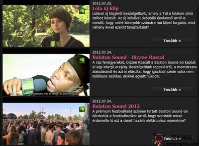 【经典网站】1Music.HU:匈牙利在线音乐电视台