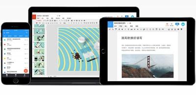 【工具类】一起写 在线协作式云端office