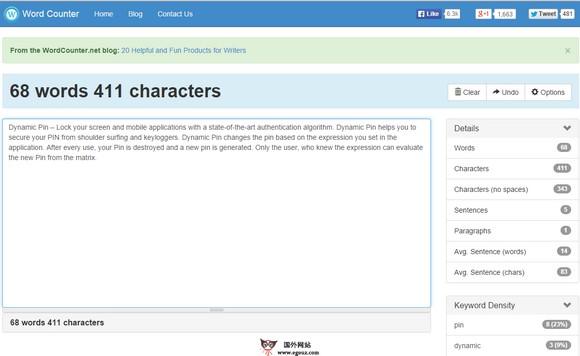 【工具类】WordCounter:在线英文字数统计工具