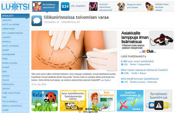 【经典网站】Suomi24:芬兰交友网