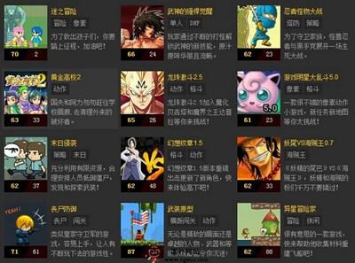 【经典网站】9wan:久玩精品在线小游戏