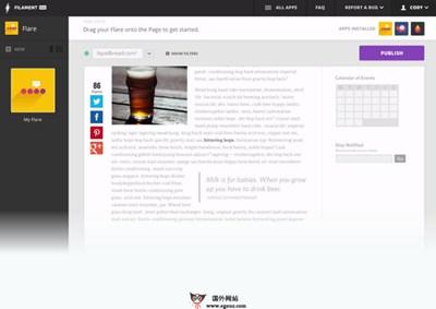 【经典网站】Filament.io:开发人员智能代码生成工具