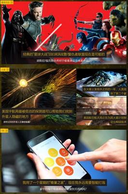 【经典网站】Inverse|美国未来科技娱乐新闻网
