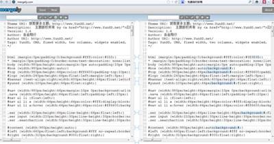 【数据测试】mergely,免费好用的在线代码对比工具