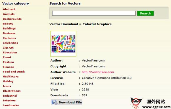 【素材网站】VectorJunky:免费矢量素材下载站