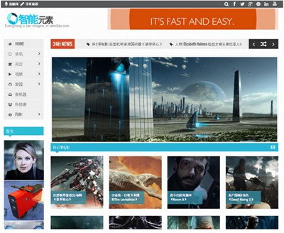 【经典网站】Able2do:智能元素科技新媒体