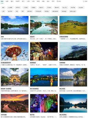 【经典网站】旅游美好体验资讯网 – 陆游旅行