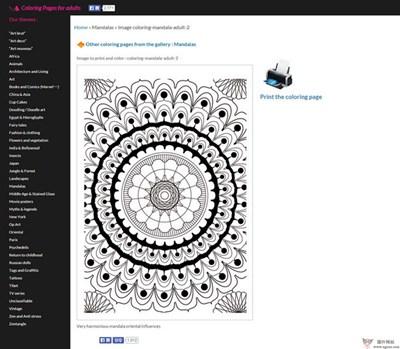 【经典网站】ColoringPages:免费涂色绘本下载站