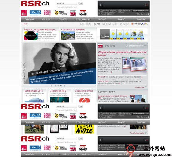 【经典网站】RSR.ch:瑞士罗曼电台