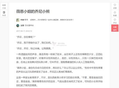【经典网站】葫芦世界 原创内容众创平台