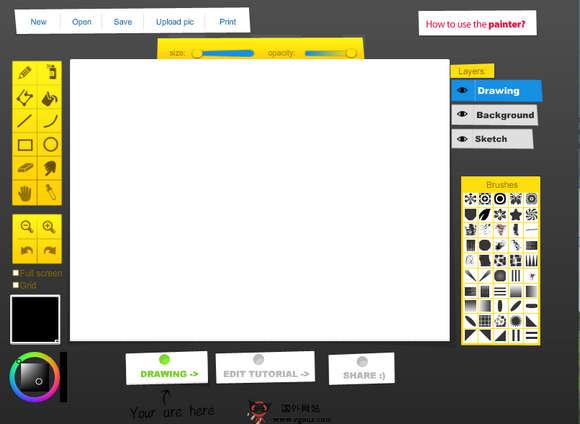 【经典网站】SketchHeroes:素描英雄在线漫画创作平台