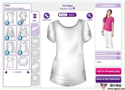 【经典网站】FashionPlaytes:小女孩服饰定制服务平台