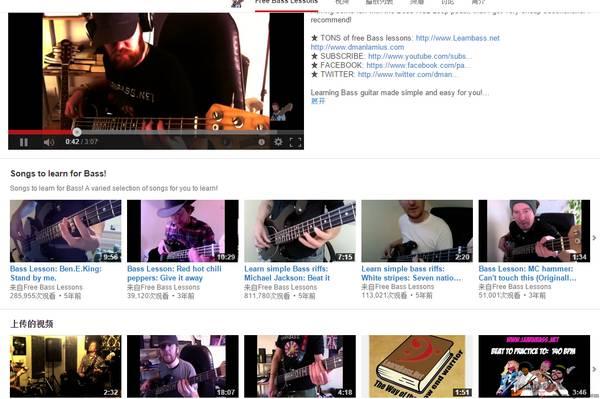 【经典网站】LearnBass:免费吉他视频教学网