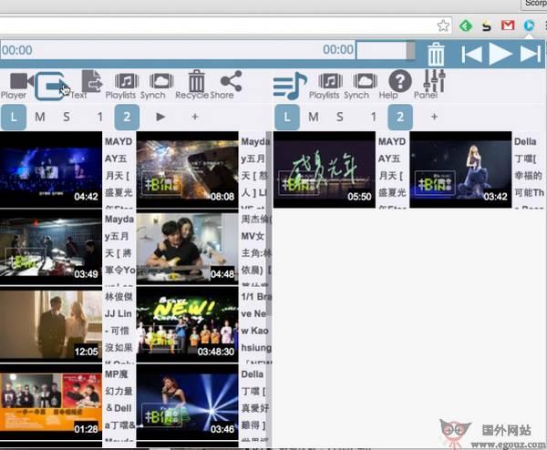 【工具类】PlayTheinter:基于浏览器音乐MV播放器扩展
