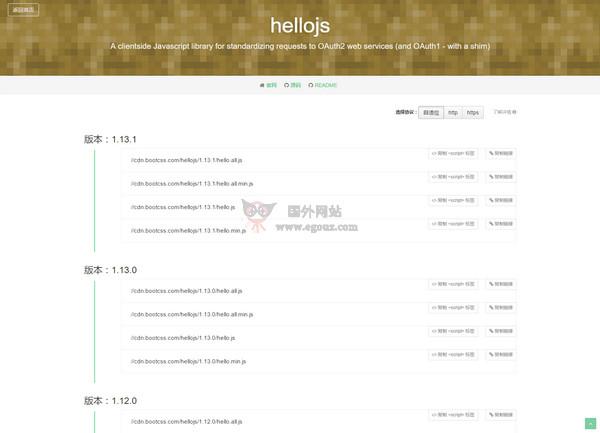 【经典网站】BootCDN:免费开源项目CDN服务网