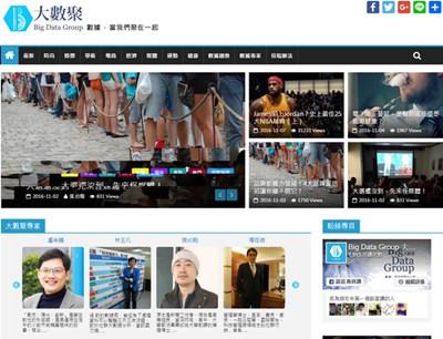 【经典网站】DailyView|台湾时事网络温度计