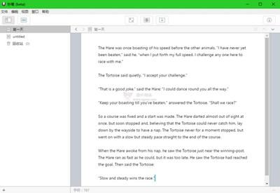 【工具类】妙笔|专注于文学创作的写作工具
