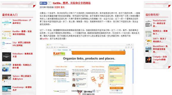 【经典网站】SlapStart:互联网初创产品评论网