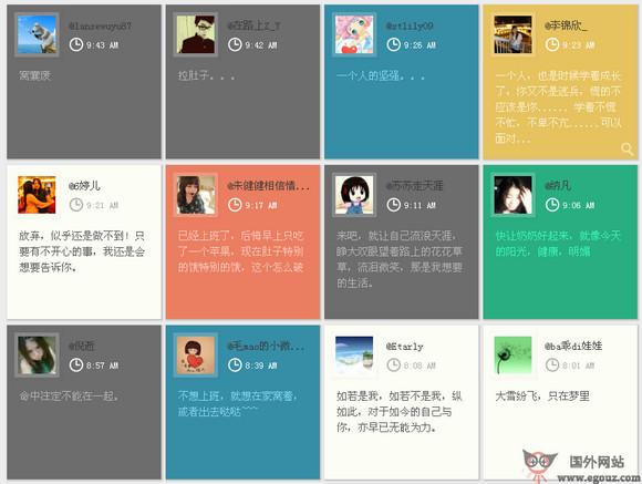 【经典网站】PianKe.me:今日词卡中文创作平台