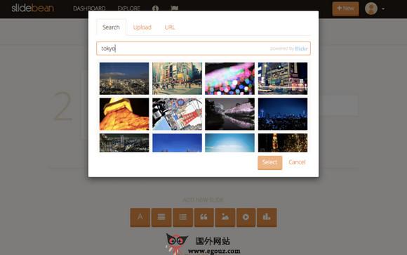 【工具类】Slidebean:基于云端幻灯片制作平台