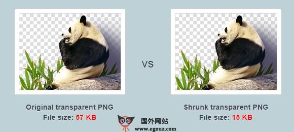 【工具类】TinyPng:在线PNG图片压缩工具