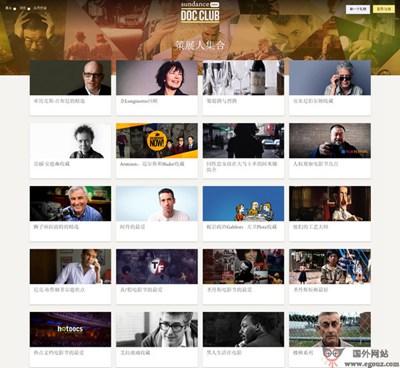 【经典网站】DocClub:最佳纪录片分享网