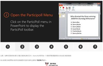 【工具类】ParticiPoll:在线幻灯片投票制作工具